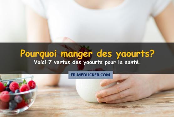 7 bienfaits impressionnants des yaourts pour la santé
